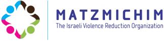 Logo Matzmichim EN 1